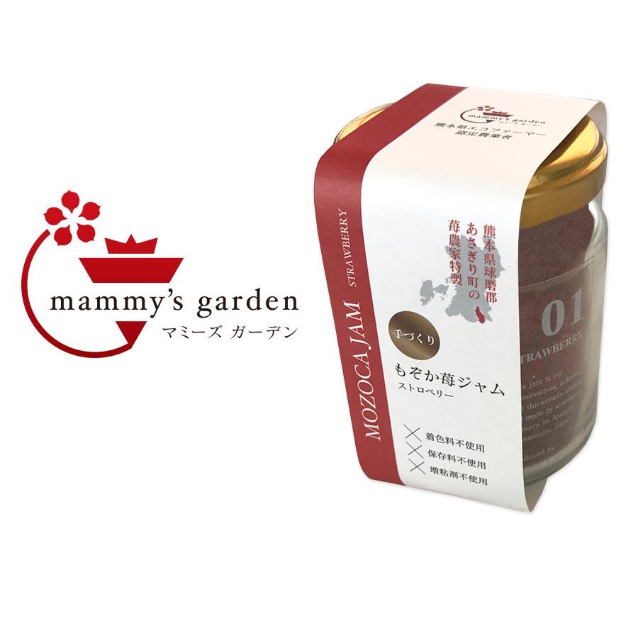 mammy's garden